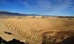 Kinross - Round Mountain Gold