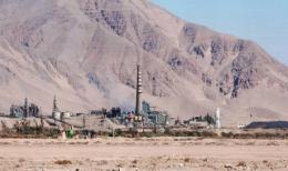 Hüttenwerk von ENAMI, in dem Erz von Condor Blanco verarbeitet werden könnte