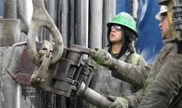 Ölbohrung; Foto: Deutsche Rohstoff AG