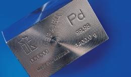 Palladium; Bildquelle: Norilsk Nickel