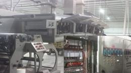 Zukünftige Produktionsanlage der LDS; Foto: Lifestyle Delivery Systems
